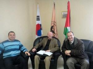 Nablus Municipality