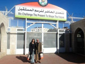 Nablus Gates