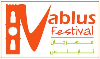 nablusfestival