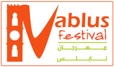 nablusfestival-small
